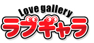 Love Gallery へ